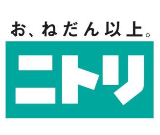 ニトリ 紀三井寺店の画像1