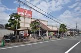 関西スーパー 鴻池店