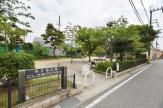 西玉田公園