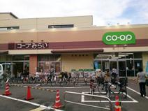 コープ関町店