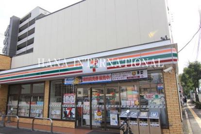 セブン‐イレブン 足立西新井栄町3丁目店の画像1