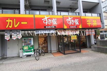 すき家 竹ノ塚西店の画像1