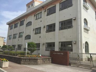 今福小学校の画像1