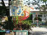 東四つ木なかよし児童遊園