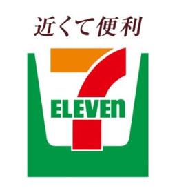 セブン−イレブン 和歌山関戸1丁目店の画像1
