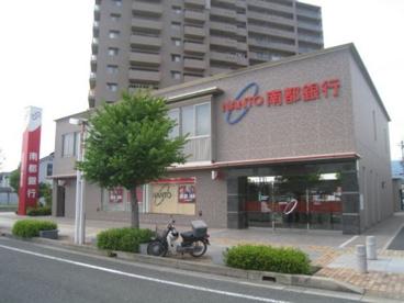 南都銀行加茂支店の画像1