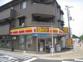 デイリーヤマザキ木津駅前店