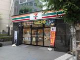 セブンイレブン 大阪淡路町4丁目店