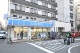 ローソン 長堀橋店