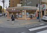 セブン−イレブン大阪上町店
