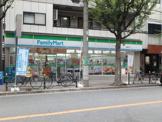 ファミリーマート・釣鐘町店