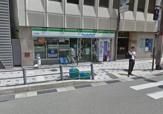 ファミリーマート 北浜東店