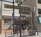 セブンイレブン 大阪天満橋京町店