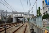 山陽電鉄 東須磨駅
