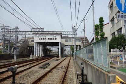 山陽電鉄 東須磨駅の画像1