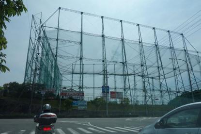 須磨ゴルフセンターの画像1