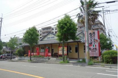 モッチモパスタ 神戸須磨店の画像1