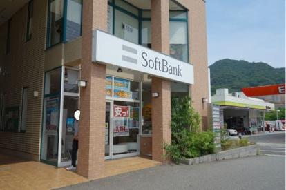 ソフトバンク 須磨北店の画像1