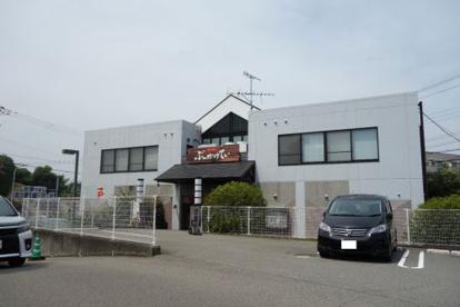 手打ちうどん ぶっかけ亭 北須磨店の画像1