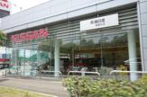 兵庫日産自動車 高倉台店