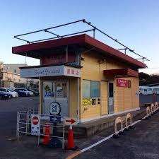 スイートガーデン神戸工場の画像1