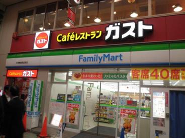 ガスト 天神橋筋六丁目店の画像1