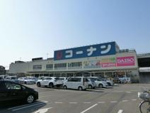 ザ・ダイソー ホームセンターコーナン八尾楠根店