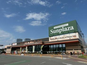 サンプラザ 八尾跡部店の画像1
