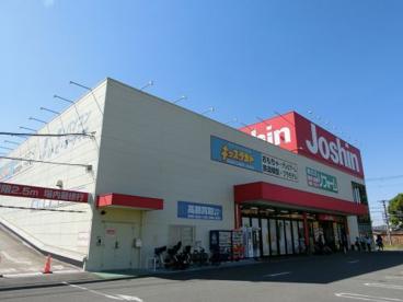ジョーシン 久宝寺店の画像1