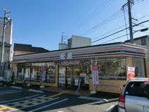 セブンイレブン 八尾萱振町3丁目店