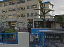 牛田新町小学校