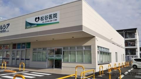 松谷医院の画像