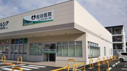 松谷医院の画像1