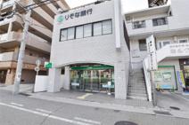 りそな銀行 西宮支店仁川出張所