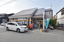 宝塚大成郵便局