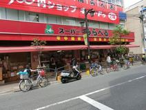 スーパーみらべる東武練馬店