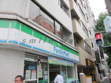 ファミリーマート佐野楠町店の画像1