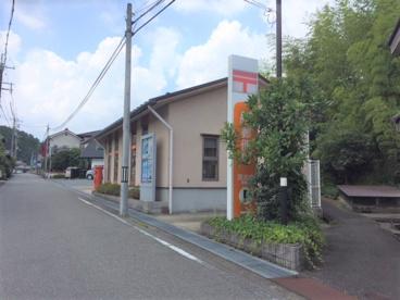 西古佐郵便局の画像1