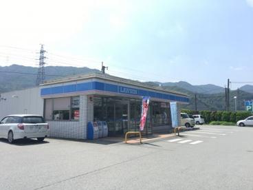 ローソン 篠山南矢代店の画像1
