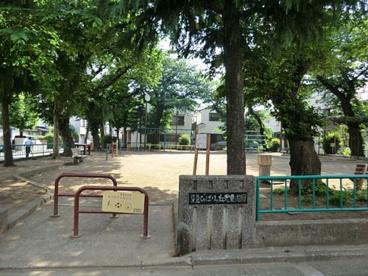 ひばりケ丘児童遊園の画像1