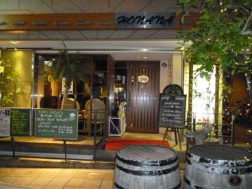 鉄板ダイニング HONANA -ほななっ- 本店の画像1
