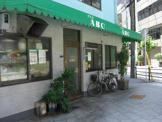 グリルABC食堂