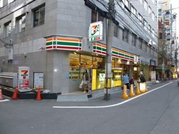 セブン-イレブン 大阪西中島3丁目店の画像1