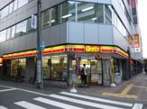 デイリーヤマザキ西中島店