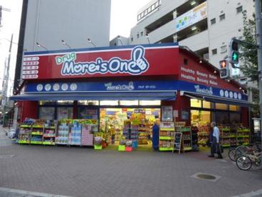 ドラッグモアーズワン西中島店の画像1