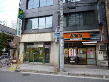 吉野家 西中島南方駅前店の画像1
