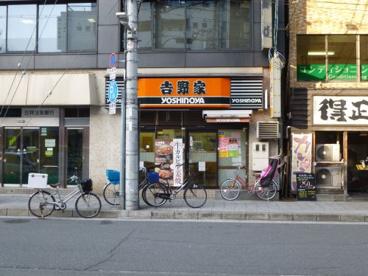 吉野家 西中島南方駅前店の画像2