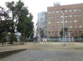 西中島東公園