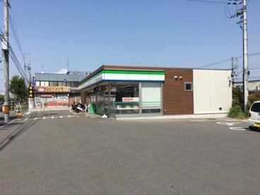 ファミリーマート百舌鳥陵南町店の画像1