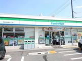 ファミリーマート百舌鳥梅町2丁店